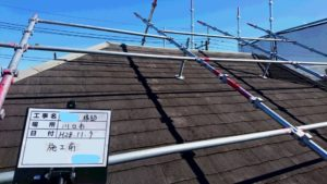 施工前の屋根写真2
