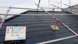施工後の屋根写真2