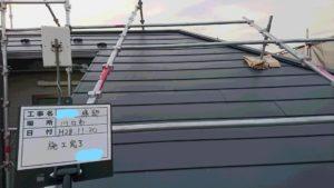 施工後の屋根写真3