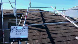 施工前の屋根写真1
