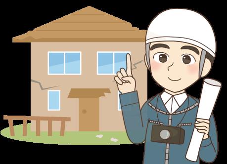 地震保険のポイント