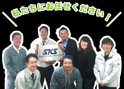 四季彩メンバー